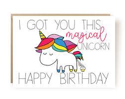 funny birthday card for him dirty birthday card birthday