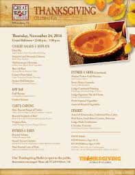 2016 thanksgiving menu williamsburg families
