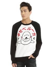 happy beluga sweater topic
