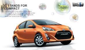 toyota prius legroom toyota prius c features auto brands in demand