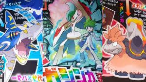 Omega Ruby Mega Sharpedo Camerupt U0026 Gallade Pokemon Omega Ruby Alpha