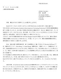 resume cover letter exle cover letter exle jp 28 images 5 dental assistant resume sle