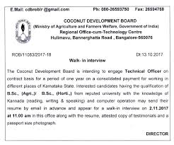 resume sles for engineering students fresherslive 2017 calendar coconut development board jobs 2018 01 technical officer vacancy