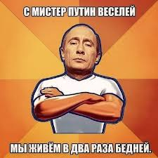 Putin Memes - 10 putin memes that are probably illegal now business insider