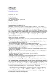 web design cover letter john locke essay concerning the true original extent and end of