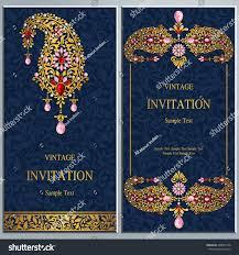 Islamic Invitation Card Wedding Invitation Card Abstract Background Islam Stock Vector