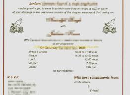 sle of wedding invitation kirtan invitation wording in 4k wallpapers