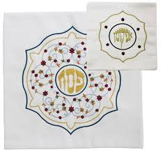 matzah cover and afikomen bag set matzah covers set with afikomen bag