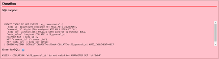 Mysql Change Table Collation Collation Utf8 Unicode Ci Is Not Valid For Character Set