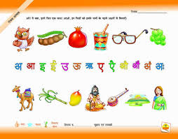 13 best hindi images on pinterest sanskrit glyphs and hindus