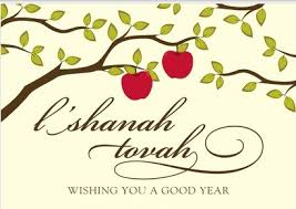 beautiful rosh hashanah greeting new year 2015 wishes