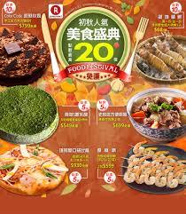 poign馥s cuisine 初秋人氣免運美食盛典點數最高20倍 樂天市場購物網