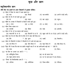 all worksheets hindi grammar worksheets for class 6 printable