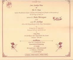 indian wedding card format in wedding invitation sle