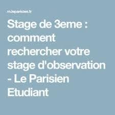 11 Exemple De Cv 3eme Exemple De Cv Pour Un Stage De 3eme Le Parisien Etudiant Lilah