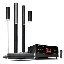 china home theater buy home theater wholesale home theater cheap home theater from