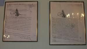 Ottoman Empire Laws Lost Islamic History Non Muslim Rights In The Ottoman Empire