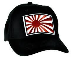 Japanese Flag Rising Sun Japan Flag Rising Sun Hat Baseball Cap Anime Clothing