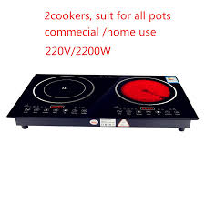 Cooktop Price Compare Prices On Induction Cooktop Online Shopping Buy Low Price
