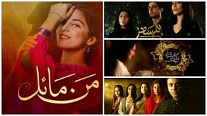 my thoughts about mann mayal u0027s sky high trps reviewit pk
