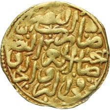 Ottoman Empire Gold Coins 926 994 A H 1520 1566 Ad Ottoman Empire Gold Sultani Coin Of