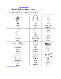 long i alphabet activities at enchantedlearning com