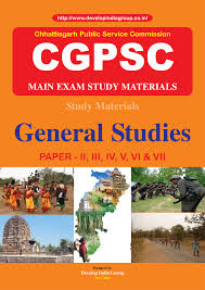 cg psc exam preparation books 2017 2018 student forum