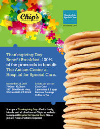 thanksgiving day benefit breakfast hospital for special care