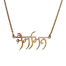 Custom Made Name Necklace 9 Best Personalised Jewelry Images On Pinterest Personalized