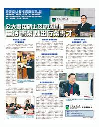 la poste si鑒e media coverage the open of hong kong