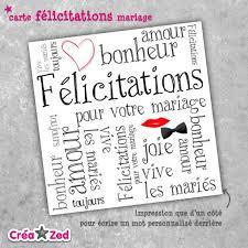 carte de fã licitations mariage image result for une carte de felicitations les cartes de voeux