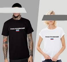 online get cheap women country shirt aliexpress com alibaba group