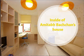 amitabh bachchan house interior photos inside amitabh bachchans amitabh bachchan house jalsa view from inside exclusive youtube