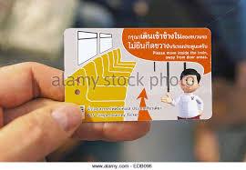 Massachusetts travelers stock images Mass transit card stock photos mass transit card stock images jpg