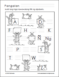 preschool alpabeto worksheets part 1 samut samot