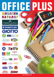 office plus skolski katalog 2015 by office plus issuu