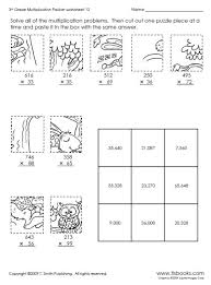 third grade multiplication packet multiplication practice and