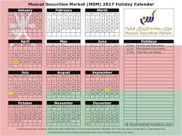 muscat securities market 2017 2018 holidays msm holidays 2017