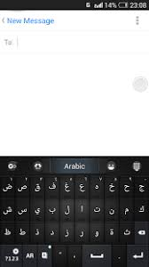 arabic keyboard for android arabic language go keyboard android apps on play