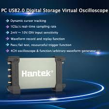 hantek 6074bd 6104bd 6204bd 6254bd brand new professional pc sales