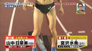 陸上女子 マンスジ 画像】陸上女子選手の下半身\u2026お尻、太もも、マンスジとか ...