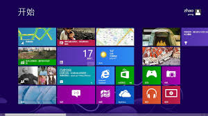 Pz Map Autonavi Maps Hit Windows 8 As Chinese Apps Jump Aboard