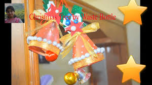 diy best out of waste bottle how to make christmas bell