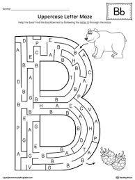 uppercase letter b maze worksheet myteachingstation com