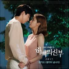 download mp3 free new song kpop 2017 single junggigo the bride of habaek 2017 ost part 5 mp3 kpop