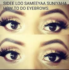 How To Do Eyebrow Side Loo Sameeyaa Suniyaha How To Do Eyebrow Tutorial Youtube