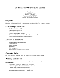 Resume Sample No Experience Objective by Objective For Law Enforcement Resume Free Resume Example And