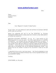 Internal Cover Letter Sample Employee Internal Transfer Request Letter Sample Cover Letter