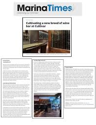 Colby College Floor Plans by Cultivar San Francisco Press