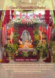 Flower Decoration At Home Ganesh Chaturthi Important How To U0027s Perform Ganesh Staphna